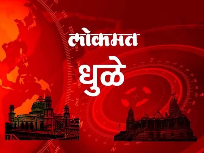 Independence took place at Bhatpura | भाटपुरा येथे झाले सत्तांतर