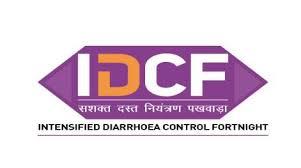 Diarrhea control fortnight in Washim district from May 28 | वाशिम जिल्ह्यात २८ मे पासून अतिसार नियंत्रण पंधरवडा