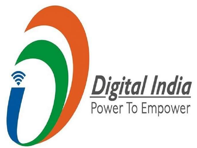 Digital India affected due to problems in internet connection | डिजिटल इंडियाचा जिल्ह्यात बोजवारा
