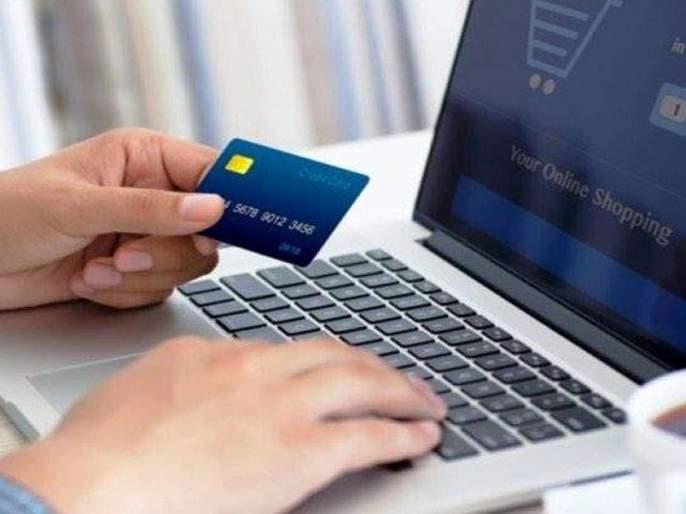 from 1st november 2019 businessman must have electronic payment mode over 50 crore | व्यावसायिकांसाठी मोठी बातमी; 1 नोव्हेंबरपासून बदलणार 'हा' नियम