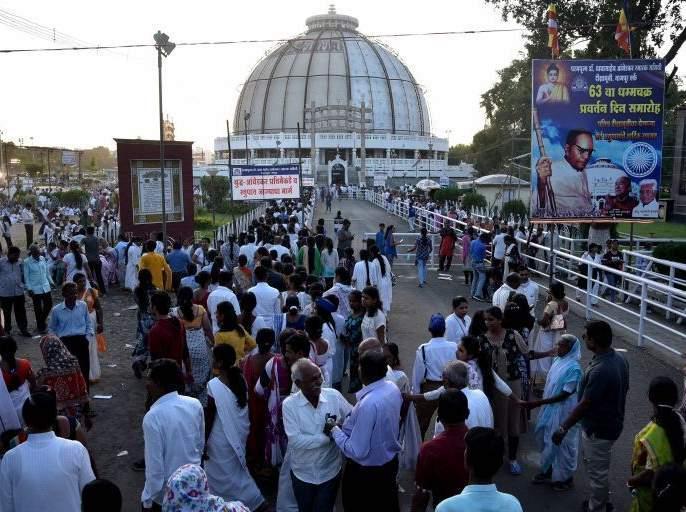 Thousands of Buddhist brothers were expelled from Dikshabhoomi | दीक्षाभूमीवरून हजारो बौद्ध बांधवांना हाकलले