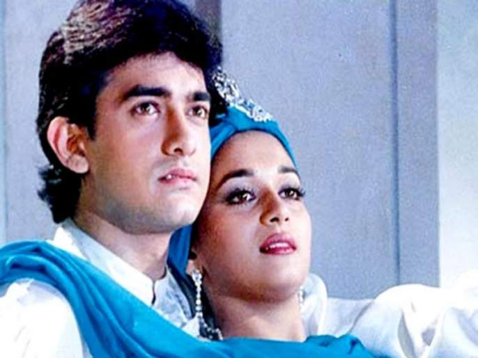 Madhuri Dixit and Aamir Khan's 'Sequel' movie will be released | माधुरी दीक्षित व आमीर खानच्या 'या' चित्रपटाचा येणार सीक्वल