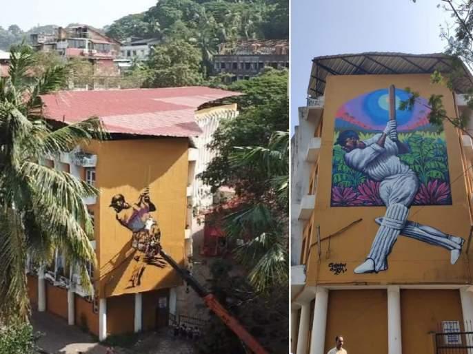 Cricketer Dilip Sardesai's 'Masterstroke' wall painting in goa | क्रिकेटपटू दिलीप सरदेसाईंचा 'मास्टरस्ट्रोक' झळकला भिंतीवर!