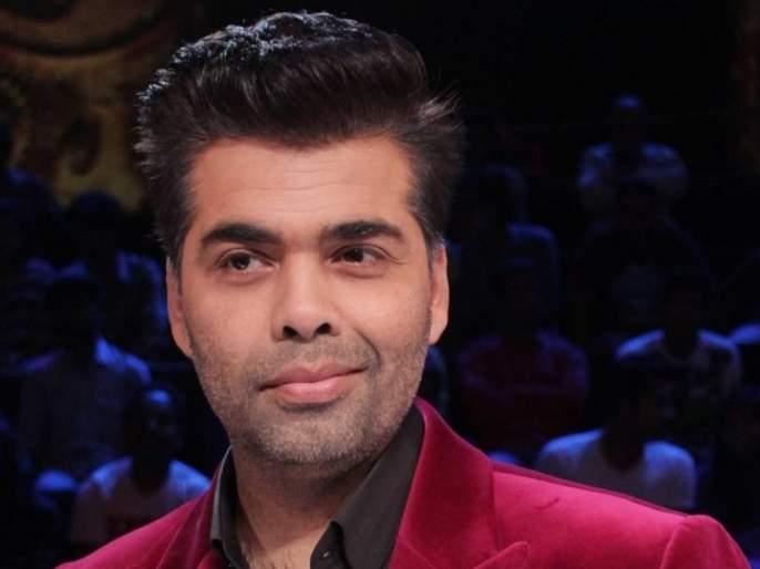 karan johar says kabhi khushi kabhie gham is biggest slap in my face   'कभी खुशी कभी गम' मला बसलेली जोरदार चपराक ...; असे का म्हणाला करण जोहर?