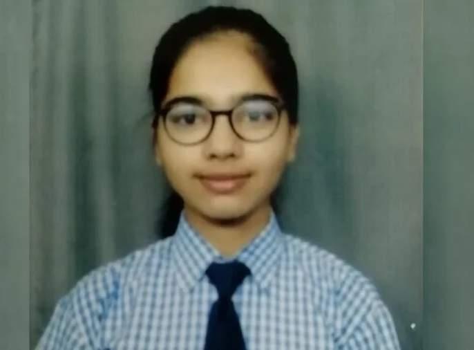 Divyanshi's record of getting 600 marks out of 600 in CBSC exam | सीबीएससी परीक्षेत 600 पैकी 600 गुण मिळवत दिव्यांशीने रचला विक्रम