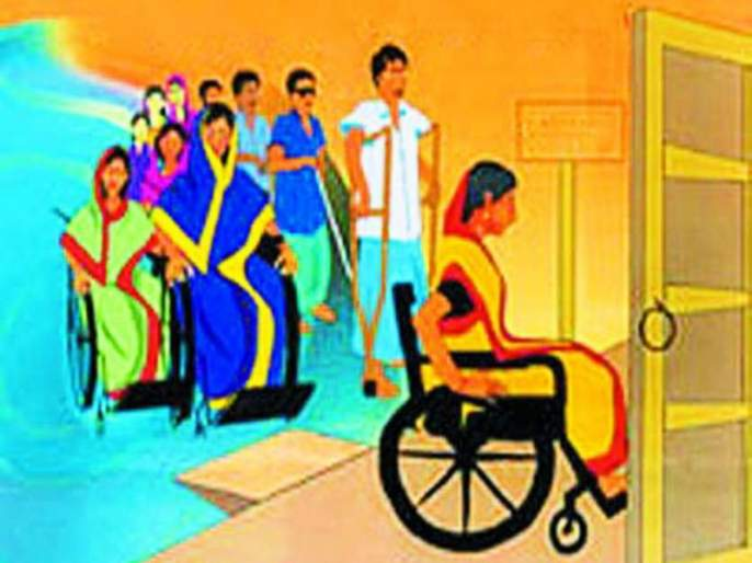 The center's disability ID card will use run in ST half condition | एसटीमध्ये केंद्राचे दिव्यांग ओळखपत्र चालणार अर्धे