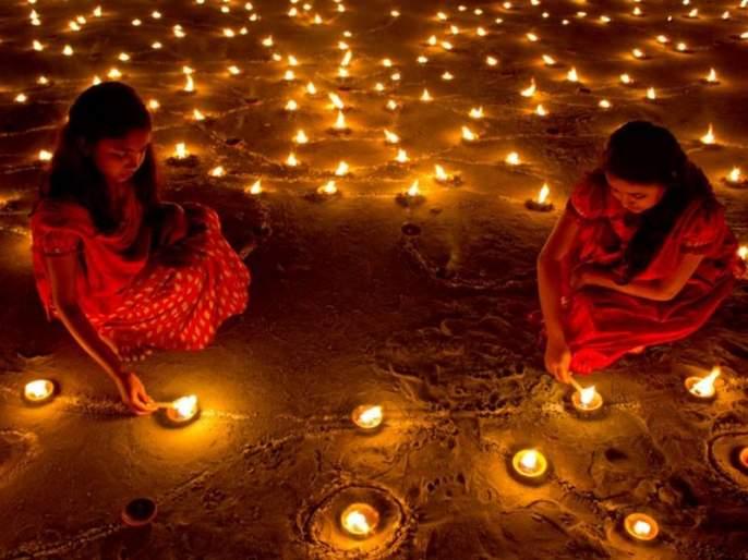 This village in Andhra Pradesh has not celebrated Diwali in 200 years | या गावात २०० वर्षांपासून दिवाळी साजरी करण्यावर बंदी, अजब आहे कारण!