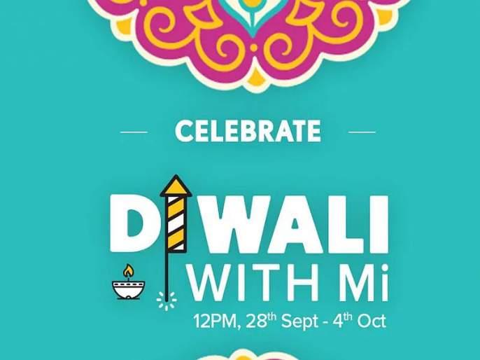 Xiaomi Announces Diwali With Mi Sale: Redmi K20 for Re.1; Price Cuts on Redmi Note 7 Pro, Mi TVs, Mi Band 3 | शाओमीचा धमाका; एक रुपयात स्मार्टफोन, स्वस्तात मस्त टीव्ही!