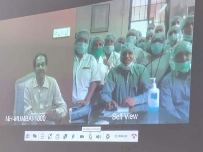CM Uddhav Thackeray dialogue with doctors; Contact through video conference at Naidu Hospital | मुख्यमंत्री ठाकरे यांचा डॉक्टरांशी संवाद; नायडू रुग्णालयात व्हिडिओ कॉन्फरन्सद्वारे संपर्क