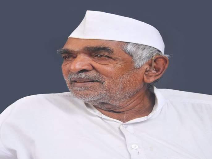 Former MP of the city Maruti Devaram alias Dada Patil Shelke passed away | नगरचे माजी खासदार मारुती देवराम उर्फ दादा पाटील शेळके यांचे निधन