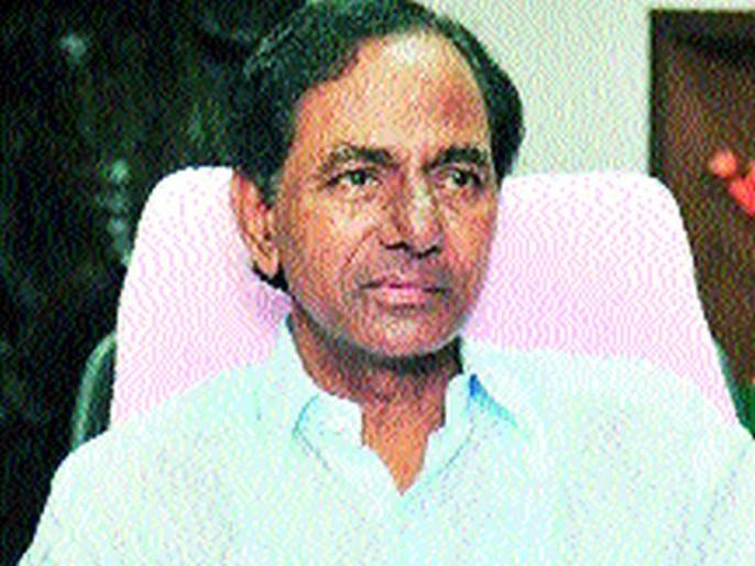 Telangana state likely to be coronary on April 7: K. Chandrasekhar Rao | तेलंगणा राज्य ७ एप्रिल रोजी कोरोनामुक्त होण्याची शक्यता- के. चंद्रशेखर राव