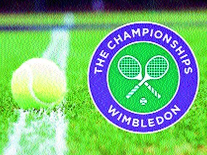 Wimbledon canceled for the first time since World War II; Now the next competition will be in 1 | दुसऱ्या महायुद्धानंतर पहिल्यांदाच विम्बल्डन रद्द; आता २०२१ मध्ये होणार पुढील स्पर्धा