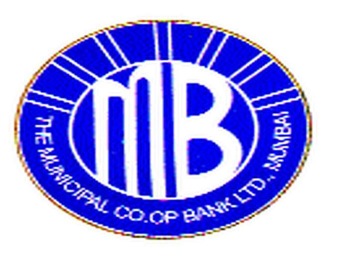 Brokers outside the municipal bank disappear   दि म्युनिसिपल बँकेबाहेरील दलाल झाले गायब; शाखांनी केले सिक्रेट मार्ग बंद