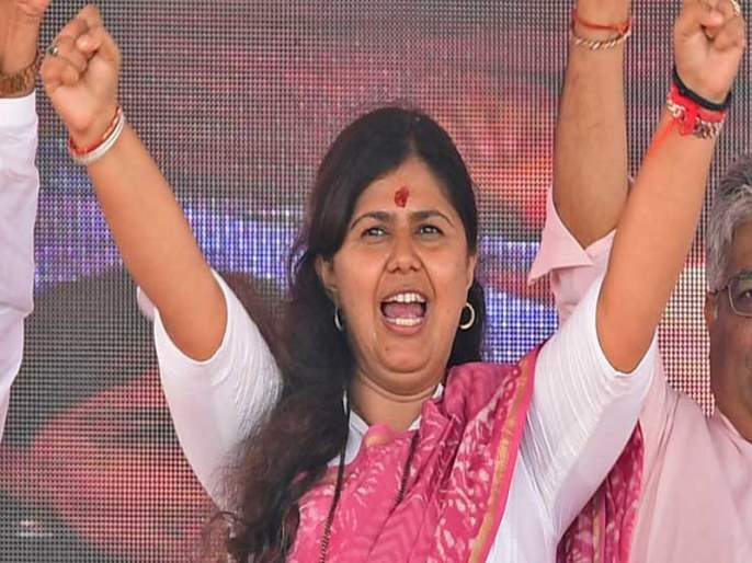 BJP has announced Maharashtra executive today | पंकजा मुंडेंना मोठ्या जबाबदारीचं 'आश्वासन'; नव्या कार्यकारणीतही झालं नाही खडसे-तावडेंचं पुनर्वसन