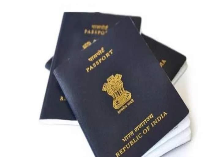 India's entry into Pakistan from Goa closed; Action for visa violation | गोव्याच्या पाकिस्तानी जावयाला भारत प्रवेश बंद; व्हिसा उल्लंघनासाठी कारवाई