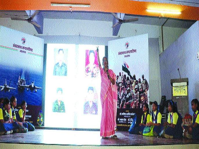 Students experience the thrill of the Kargil war   विद्यार्थ्यांनी अनुभवला कारगिल युद्धाचा थरार