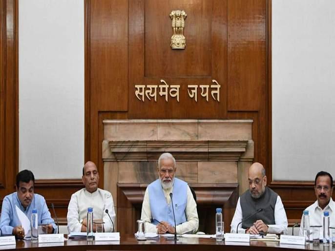 Modi government has made big changes in bureaucracy | मोदी सरकारने नोकरशाहीत केले मोठे बदल
