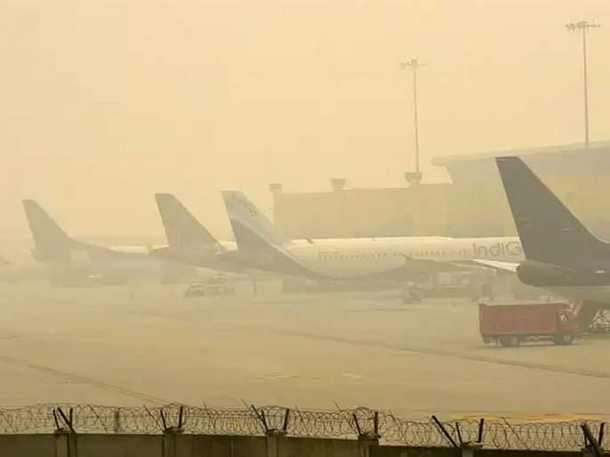 37 flights to Delhi were diverted due to pollution   दिल्लीला येणारी ३७ विमाने प्रदूषणामुळे अन्यत्र वळविली