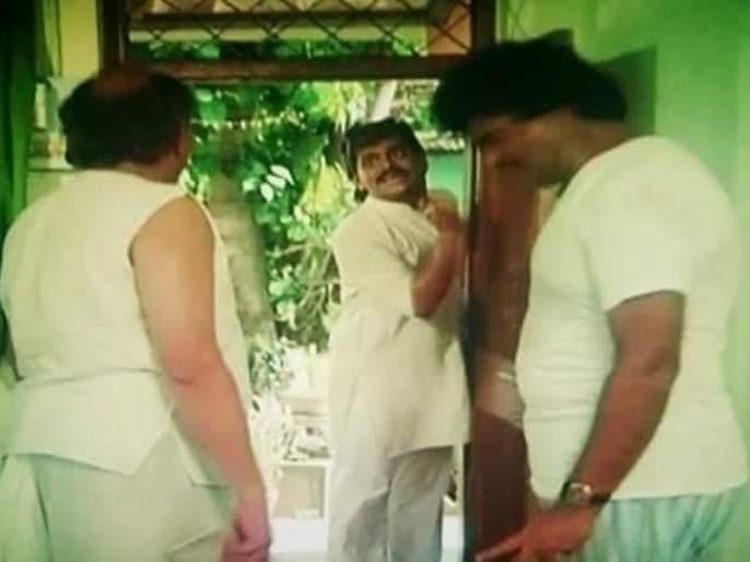 Dhananjay Mane live here? Even after 30 years of ashi hi banwabanvi film | धनंजय माने इथेच राहतात का ? 30 वर्षानंतरही 'अशी ही बनवाबनवी'ची जादू कायम