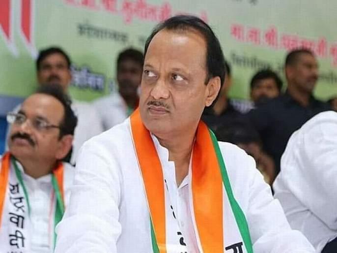 Maharashtra Election 2019 : 'Nachya' after Champa, Ajit Pawar criticizes former ministers laxmanrao dhobale | Maharashtra Election 2019 : चंपानंतर 'नाच्या', अजित पवारांकडून माजी मंत्र्यांवर सडकून टीका