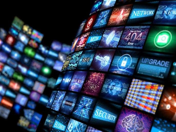 New bill for publishing industry, digital media registration required | प्रकाशन उद्योगासाठी नवीन विधेयक, डिजिटल मीडियासाठी नोंदणी अनिवार्य
