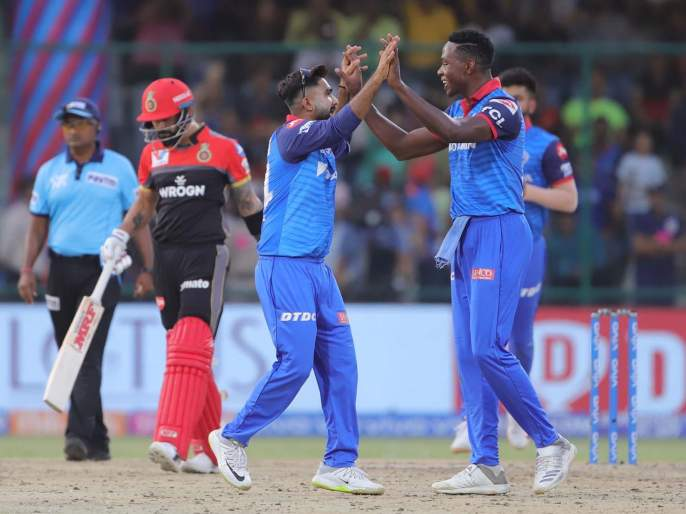 IPL 2019 RCB vs DC : दिल्लीचा आरसीबीवर विजय | IPL 2019 RCB vs DC : दिल्लीचा आरसीबीवर विजय