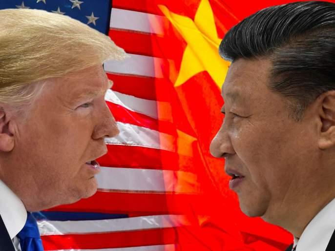 China took a big step against the Trump team; ban on 8 members   बायडेन यांनी शपथ घेताच चीनने ट्रम्प टीमविरोधात उचलले मोठे पाऊल...
