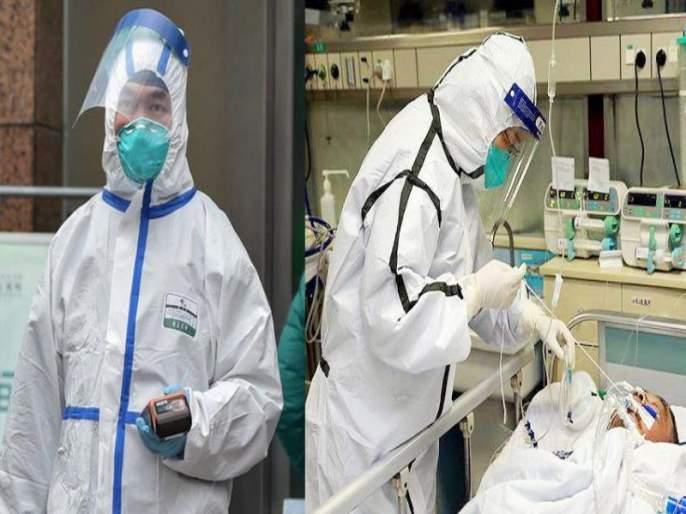 Corona virus : He is a doctor, but overcomes fear | Corona virus : ते डॉक्टर आहेत, पण आम्ही भीतीवर दक्षतेने करतो मात