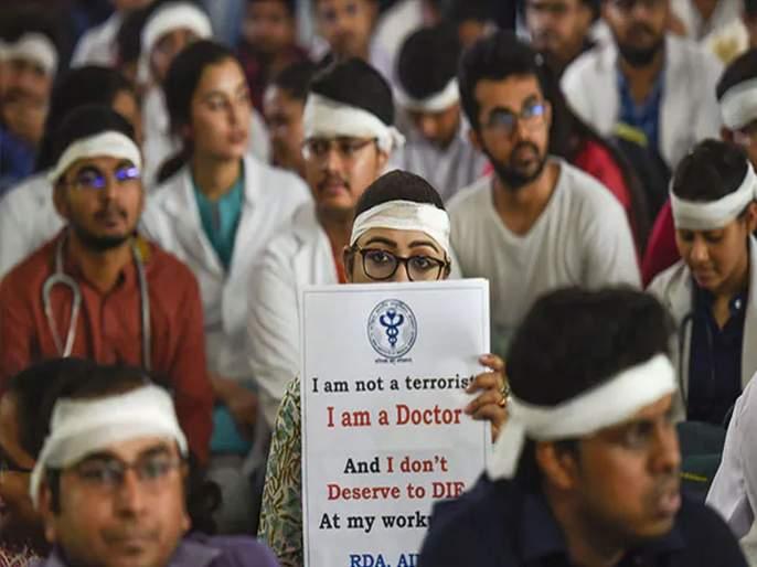 Doctors across the country Strike Today | देशभरात डॉक्टरांचा संप सुरुच; रुग्णांचे हाल कायम