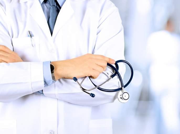 90 doctors in the state will resign   राज्यातील ९० डॉक्टर देणार राजीनामा