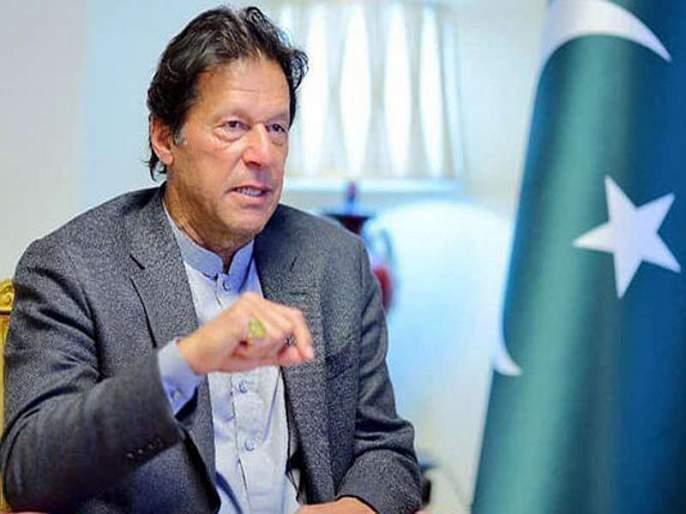 Until the Modi government is not satisfied, Imran Khan is desperate about Kashmir issue   मोदी सरकार असेपर्यंत समाधान नाही, काश्मीरबाबत इम्रान खान हतबल