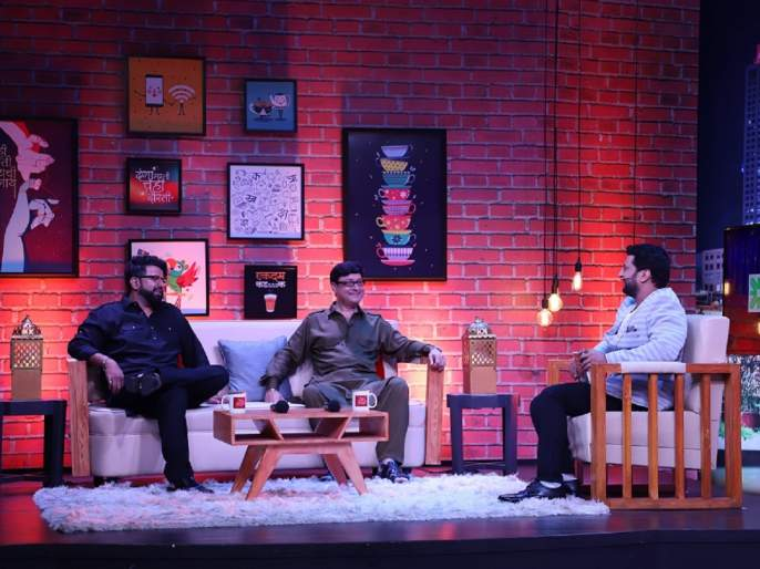 Sachin pilgaonkar become emotional on don special | अन् दोन स्पेशलच्या मंचावर सचिन पिळगांवकर झाले भावुक!