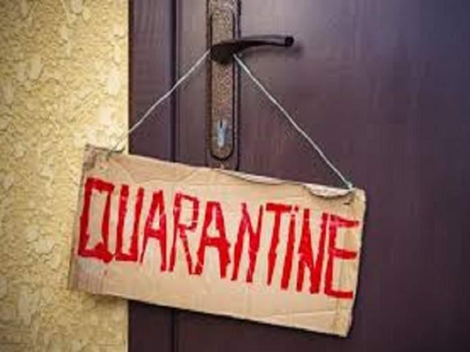One of the home quarantine cases in Kopargaon was registered | कोपरगावात होम कोरंटाईनवर असलेल्या एकावर गुन्हा दाखल