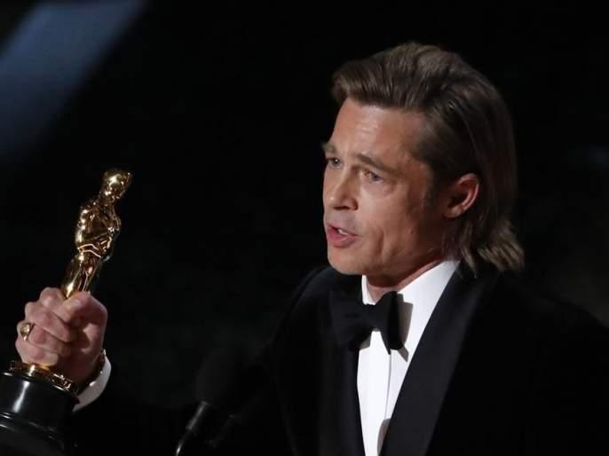 Oscar 2020 : brad pitt wins best supporting actor for once upon a time in hollywood   Oscar 2020 : 33 वर्षांनंतर स्वप्नपूर्ती; ब्रॅड पिटने अखेर कोरले ऑस्करवर नाव