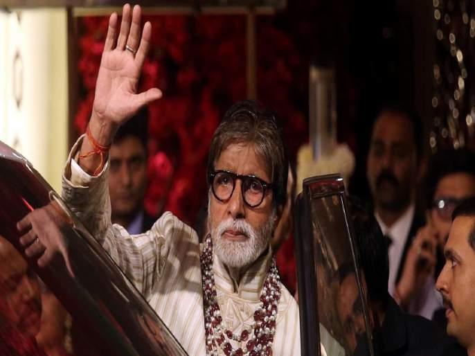 amitabh bachchan covid 19 positive celebs wish to fast recovery | लवकर बरे व्हा...! अमिताभ बच्चन यांच्यासाठी सेलिब्रिटींची प्रार्थना