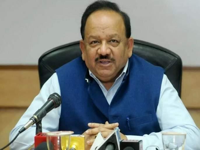india will get coronavirus vaccine by march april health minister harsh vardhan | तीन-चार महिन्यांत लोकांना कोरोनावरील लस उपलब्ध होईल - डॉ. हर्षवर्धन