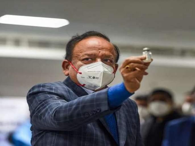 union health minister dr harshvardhan on corona virus vaccination Maharashtra Chhattisgarh doin politics | Coronavirus Vaccine : लसींच्या पुरवठ्यावरून महाराष्ट्र, छत्तीसगढमध्ये राजकारण, केंद्रीय आरोग्यमंत्र्यांचा आरोप