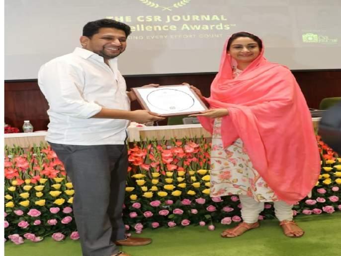 MP Dr. Sujay Vikhe was honored with the 'Youth Icon' award | खासदार डॉ. सुजय विखे यांचा 'युथ आयकॉन' पुरस्कारानं सन्मान