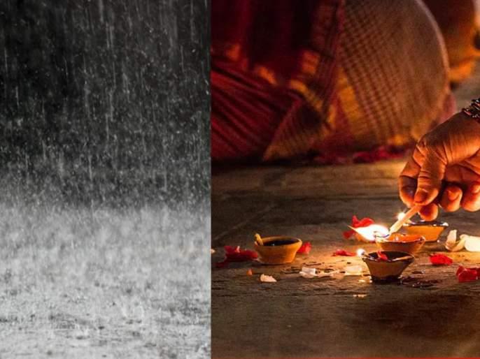 Now the danger is cyclone; Diwali will be celebrated in rain instead of cold due to climate or rainy   आता धोका चक्रीवादळाचा; थंडीऐवजी पावसातच साजरी होणार दिवाळी