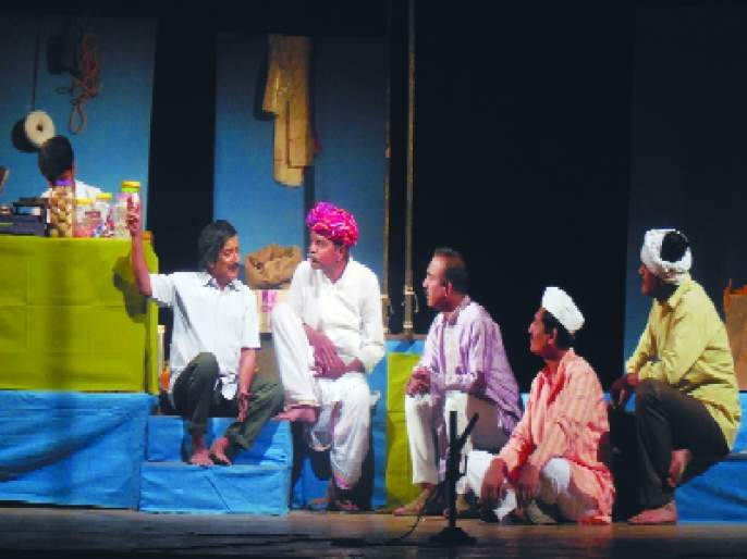 GaribSamanthant created by 'Satyadas' | 'सत्यदास'ने बनविले गर्भश्रीमंत