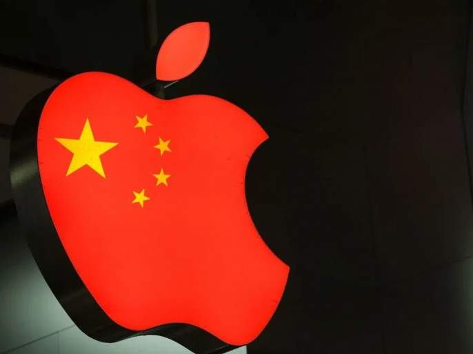 Apple shifting its production out from china; Taiwan's Foxconn expansion in india | मान गए Apple! तैवानच्या खांद्यावर बंदूक ठेवून चीनवर जबरी वार; प्रकल्पच भारतात हलवणार