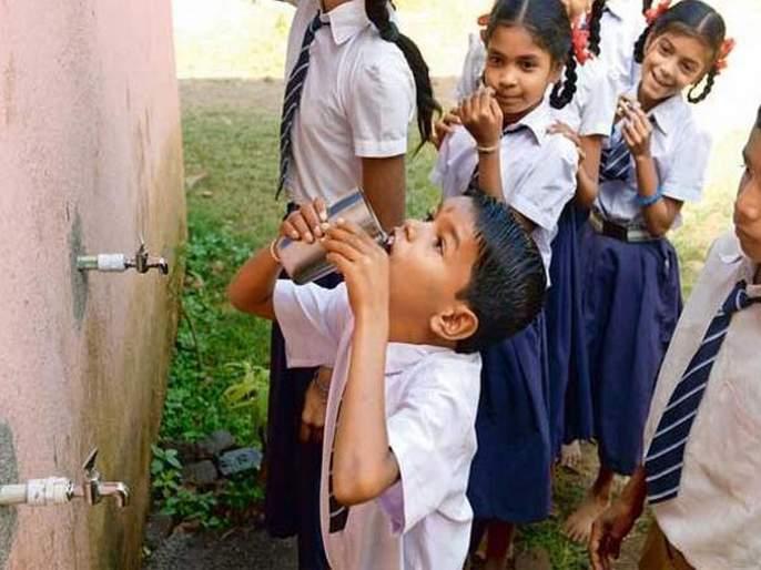 School bells; But to drink water | शाळेची घंटा वाजणार; मात्र पाणी पिण्यासाठी
