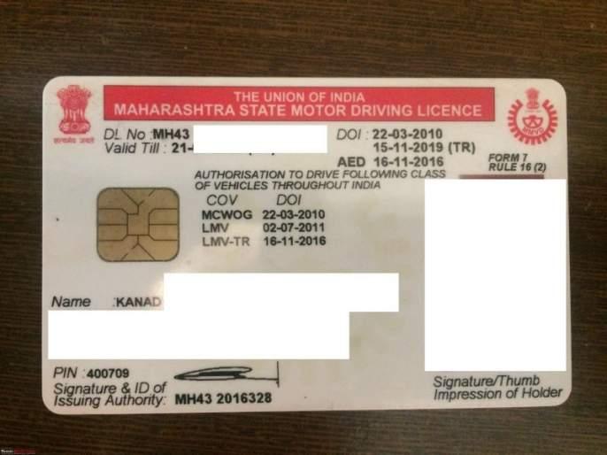 Now the relaxation of the vehicle license | आता वाहन परवान्यातून शिक्षणाची अट होणार शिथिल