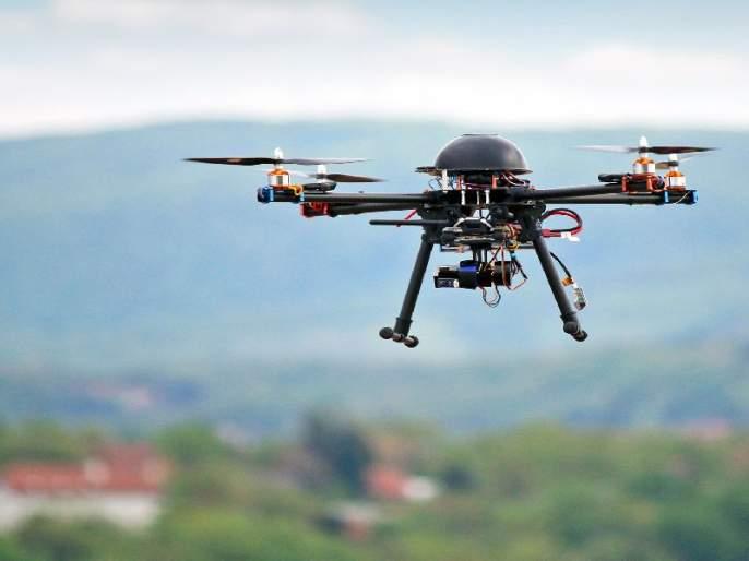 Drowning drone in the military border? | वृक्षारोपणाचे फोटो काढणारा ड्रोन लष्करी हद्दीत ?