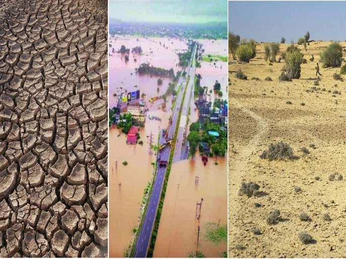 Drought and floods leads towards desert; If nature screams, it will be like this! | निसर्ग ओरबडून खाल्ल्याने वारंवारचा कोरडा आणि ओला दुष्काळ नेतोय वाळवंटाकडे