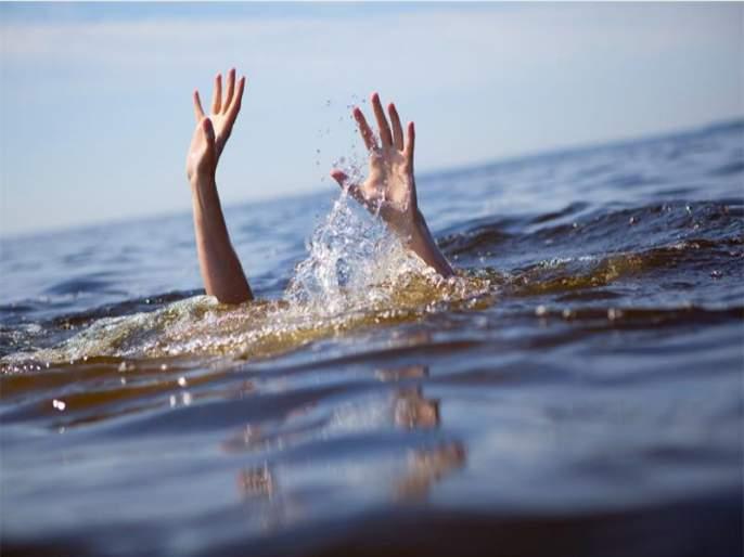 sister and brother death due to drowning in the Ambegaon taluka   आंबेगाव तालुक्यात घोड नगीत बुडून बहीणभावाचा करुण अंत