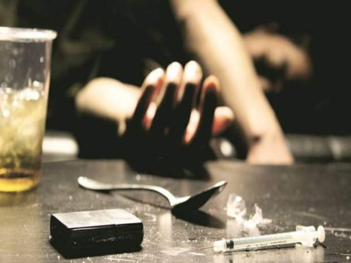 World Anti-Drugs Day: youth in Addiction of drugs | जागतिक अमलीपदार्थ विरोधी दिन : व्यसनांच्या नशेत धुंद तरुणाई