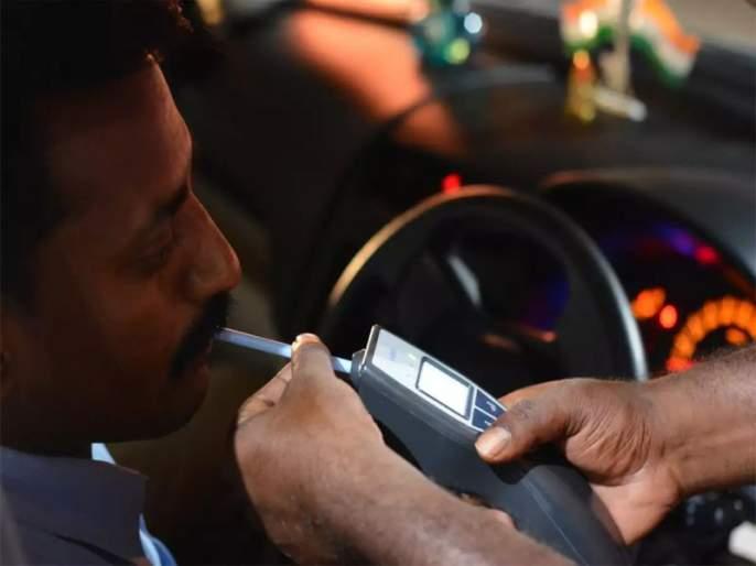 Beware of drunken fathers in Goa; Police take a close look at the drunk driver | गोव्यात दारु पिताय खबरदार; दारु पिऊन वाहने चालविणाऱ्यावरपोलिसांची करडी नजर