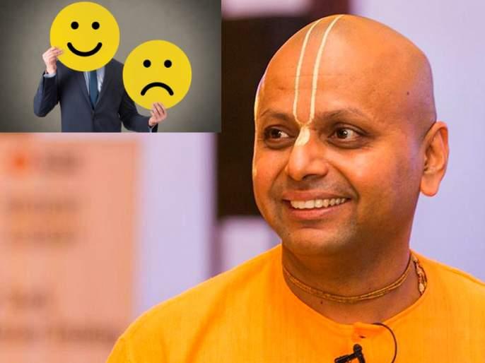 Change attitude, change life - Gaur Gopal Das!   दृष्टिकोन बदला, आयुष्य बदलेल - गौर गोपाल दास!