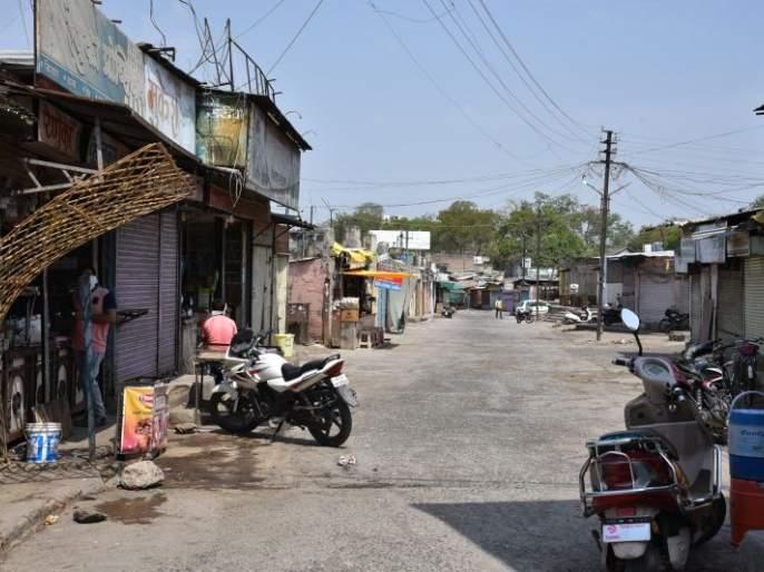 CoronaVirus: Five 'Containment Zones' open in Akola | CoronaVirus : अकोला शहरातील पाच 'कंटेनमेन्ट झोन' खुले